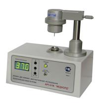 Máy đo độ đàn hồi cục máu đông MedNord ARP-01M (công nghệ áp điện)